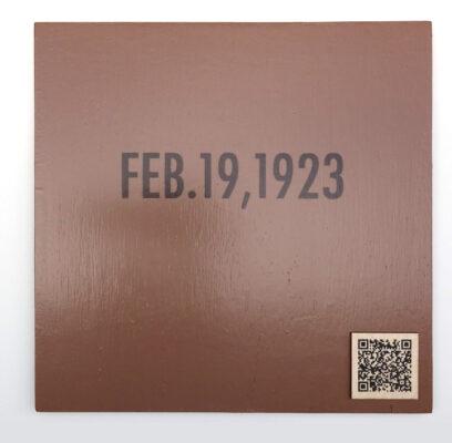 February 19, 1923