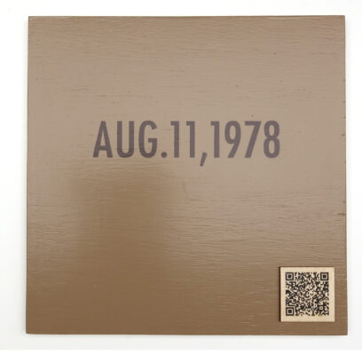 August 11, 1978